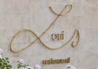 Restaurant Louis logo